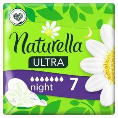 Naturella betét egészségügyi 7 db-os Normal Ultra Camomile Night