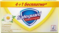 Safeguard szappan 5x75gr Kamilla kivonattal antibakteriális hatással